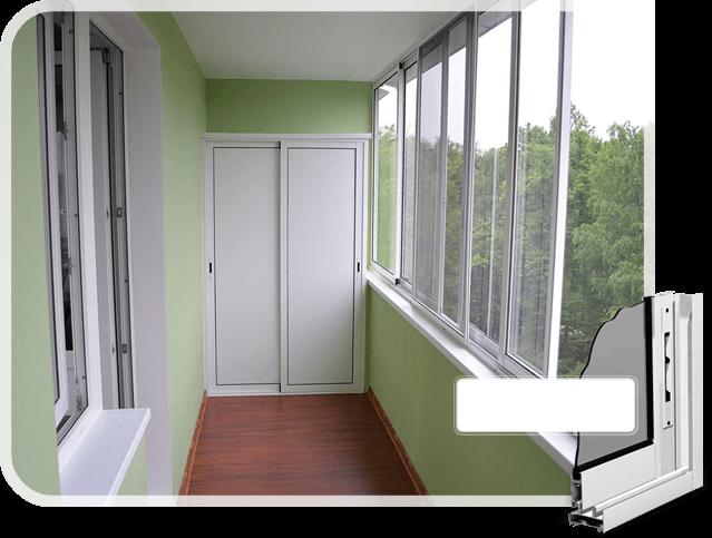 okno 1 ОКНА