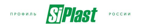 HEAD SiPlast Logo Пластиковые окна