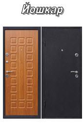 kit7 Металлические двери