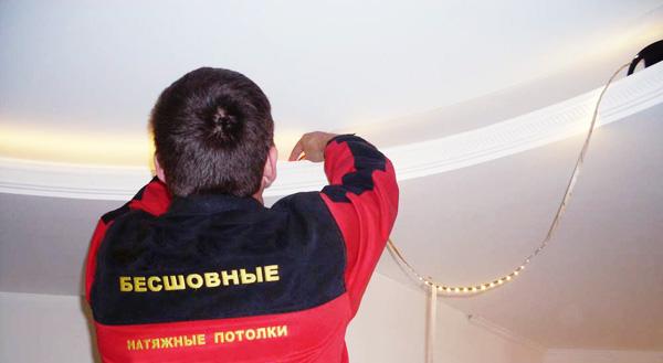 montaj Бесшовные натяжные потолки