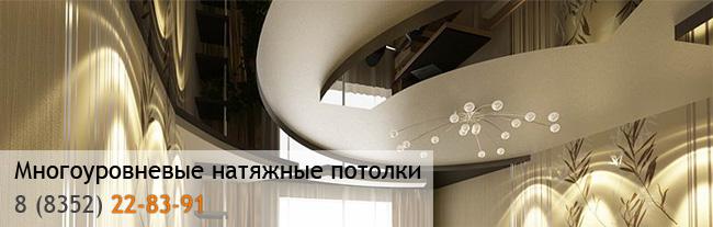 manylevels1 Многоуровневые потолки