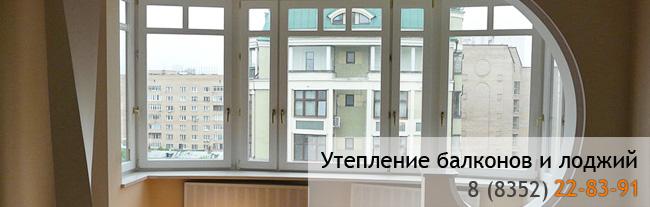 teplyi balkon Остекление балконов